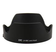 Gegenlichtblende JJC LH-88C