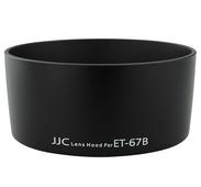 Gegenlichtblende JJC LH-67B