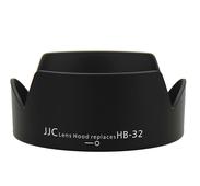 JJC LH-32 Streulichtblende, Gegenlichtblende, Sonnenblende, Störlichtblende, ersetzt Nikon HB-32