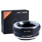 K&F Concept Adapter, Minolta MD Objektive to Sony E NEX 3 a6000 a5000 a7 a7r a7s