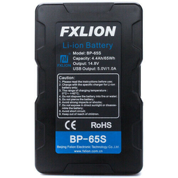 Fxlion 14.8V/4.4AH/65WH V-lock Lithium-Ion V-Mount Battery FX-BP65S