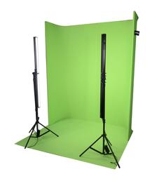 Ledgo 1822U U-FRAME Green Screen Kit
